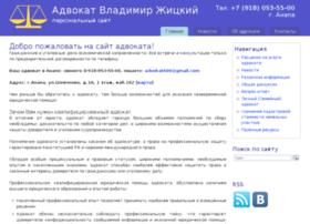 anapalawyer.ru