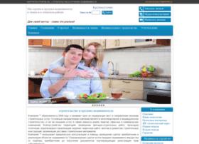 anapastroyportal.ru