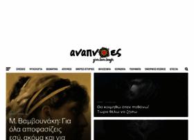 anapnoes.gr