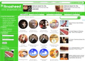 anasheed.org