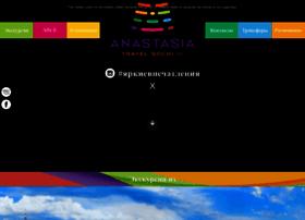 anastasiyasochi.ru
