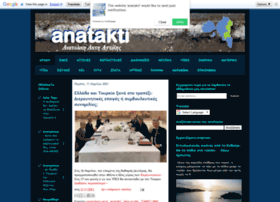 anatakti.blogspot.com