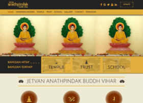anathpindakbuddhvihar.com