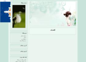 anatoa-atado.blogfa.com
