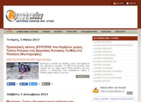 anatolikiattikinews.blogspot.com
