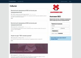 anatomia-seo.timepad.ru