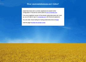 anatomiahumana.net