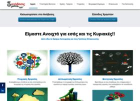 anavasis.gr