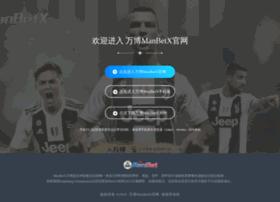 anazura.com