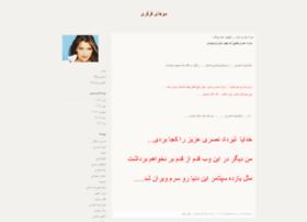 anbareh.blogfa.com