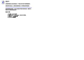 anchiva.com