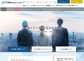 anchor-jcaa.or.jp
