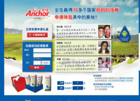 anchor.aiaishequ.com