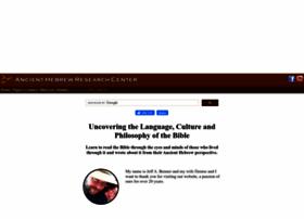 ancient-hebrew.org