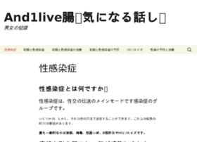 and1live.com