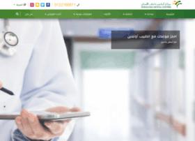 andalusia-dentalcenters.com