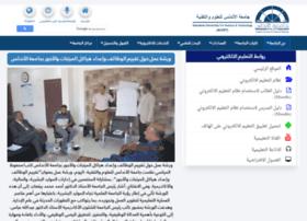 andalusuniv.net