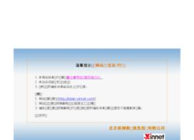 andersen-group.com