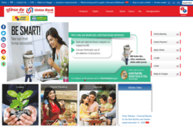 andhrabank.in