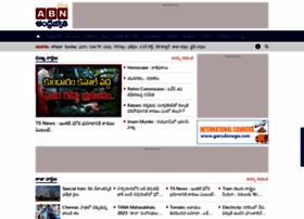 andhrajyothy.com