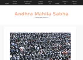 andhramahilasabha.org.in