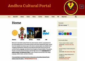 andhraportal.org
