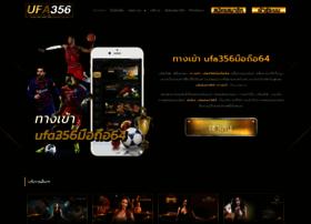 andhrapradeshpatrika.com