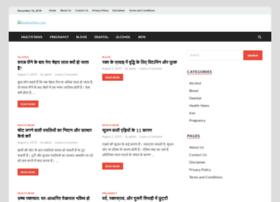 andhrasite.com