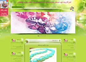 andisheh-2.mihanblog.com