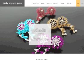 ando-kyo.co.jp