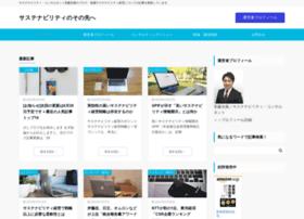 andomitsunobu.net