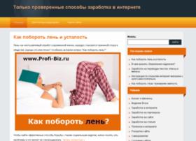 andrei.e-autopay.com