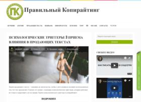 andrew-stasevich.ru