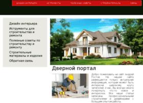 andrewrostov.ru