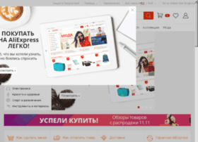 andreykazachuk.ru