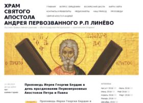 andreypervozvanny.ru