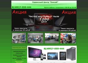 andrisu.ru
