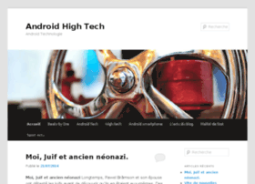 android-hightech.com