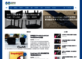 android-hk.com
