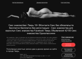 android-igra.ru