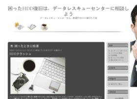 android-palembang.com