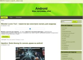 android-set.ru