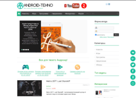 android-tehno.ru