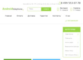 android-telephone.ru