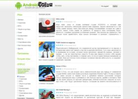 android-vzlom.com