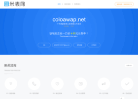 android.coloawap.net