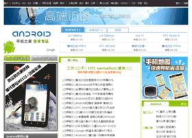 android.imobile.com.cn