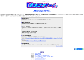 android.m-app.jp