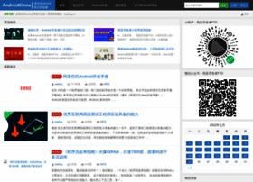 androidchina.net