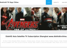 androidchina.tv